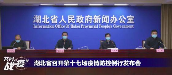 河南:初步预计2019年全省生产总值突破5万亿元