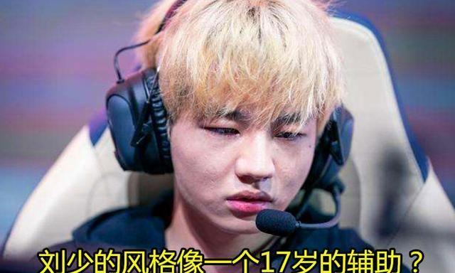 Deft小辅助专访直言:RNG的小明和FPX的刘青松和我游戏风格很像