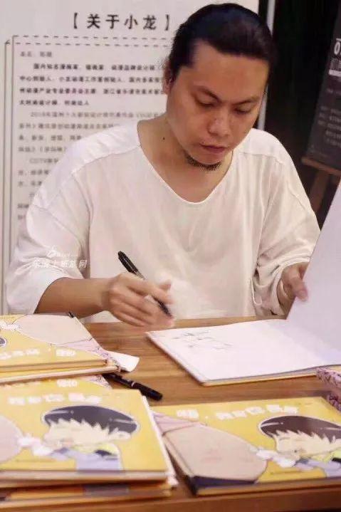"""""""抗击疫情,筑梦中国""""浙江青少儿绘画作品公益征集活动"""