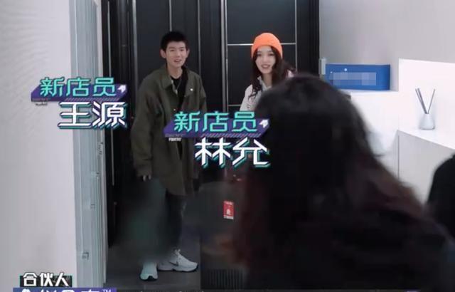 《潮流合伙人》王源跟嘉宾吃饭,截图故意放大十倍