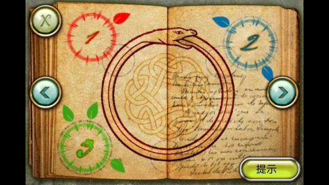 浅谈解谜游戏的逻辑美学,玩家与设计者之间的感应,环环相扣