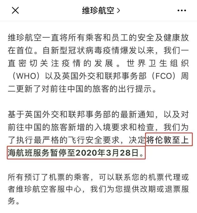 暖心之举:英国宣布不会限制华人入境,政策助力留学生正常返校!