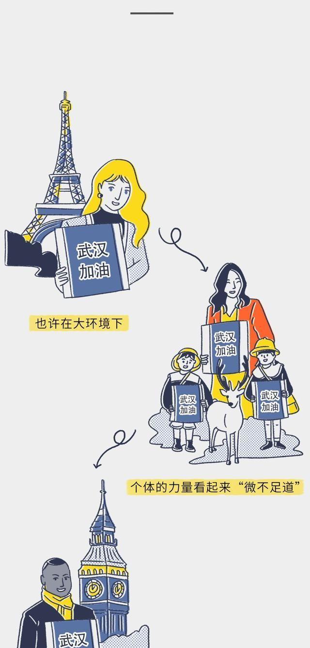 疫情下的中国留学生
