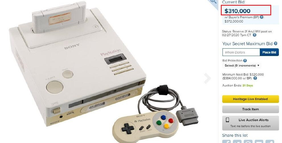 最贵游戏主机来了?售价210万元,这还是最低价格!