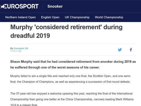 """肖恩-墨菲谈中国球员""""入侵""""斯诺克 称2019表现糟糕曾考虑要退役"""