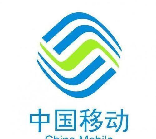 中国移动 5g套餐_中国移动5G进程全面加速:今年一个月进度是去年半年总和__财经 ...