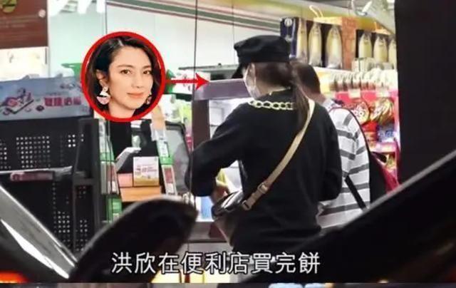 洪欣和张丹峰在香港购物被拍,港媒曝光洪欣价值6300多万的豪宅