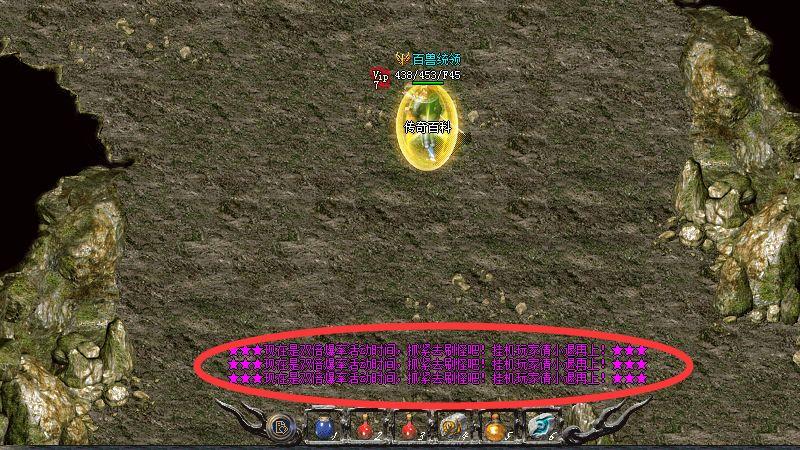 龙之神途:双倍爆率,为何以前游戏不敢轻易开放