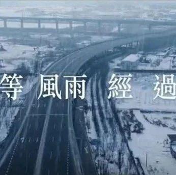 周杰伦+张学友+方文山的新歌刷屏!第一句就听哭了…