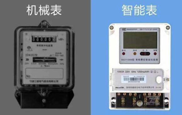 智能電表真的比機械電表跑的快嗎?你怎么看?有權威說法嗎?