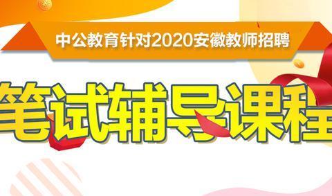 中华人民共和国教育部:扩大中小学教师招聘