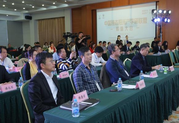 中國液態陽光產學研聯盟籌備大會在江蘇召開