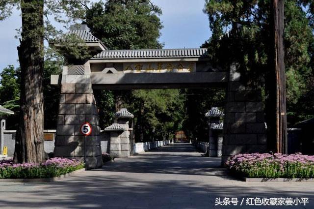 总后勤部领�9d#yce_张宗逊墓,开国上将,曾任总后勤部长,小儿子任中央军委