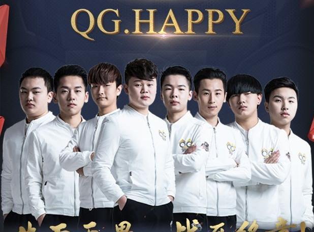 黑马战队QG-happy