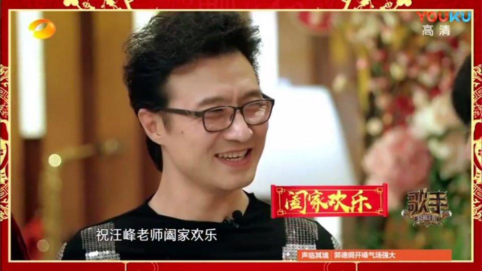 歌手声明否认华晨宇汪峰不和 这一细节体现两人真正关系