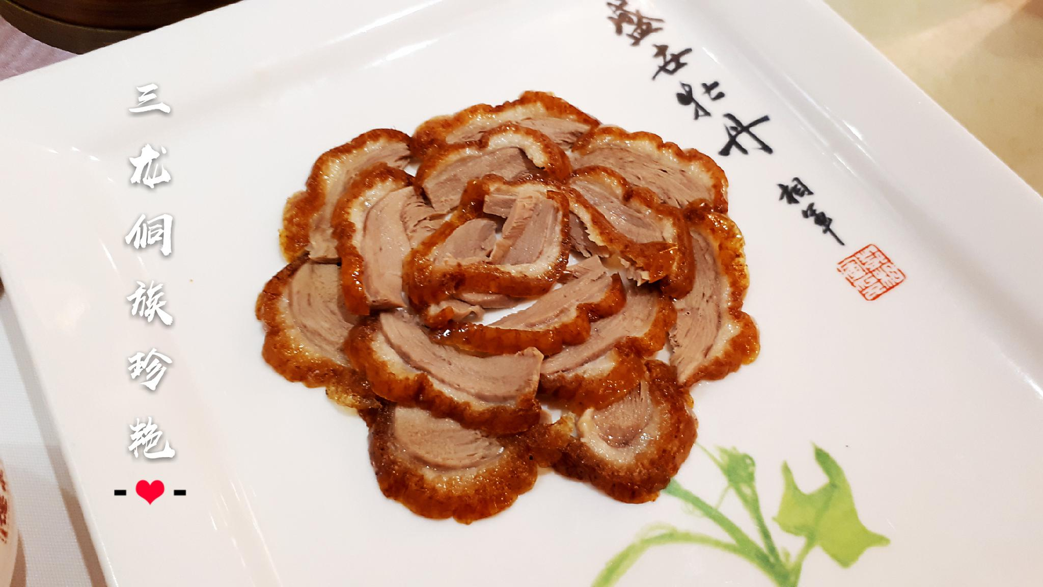 北京钱其_吃北京全聚德烤鸭多少钱?能不能点半只?
