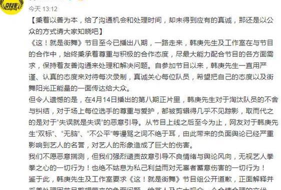 《這就是街舞》2個月惹怒4導師! 韓庚2度發火曝剪輯真相