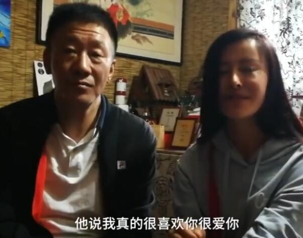 51岁的谭永莉怎么保养的整容了吗 与田晓奇相遇在这美好的年龄
