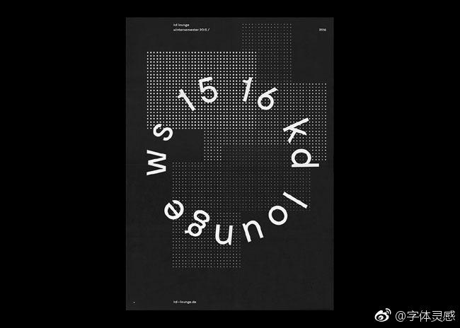 極簡黑白海報設計