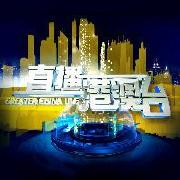 深圳卫视_直播港澳台