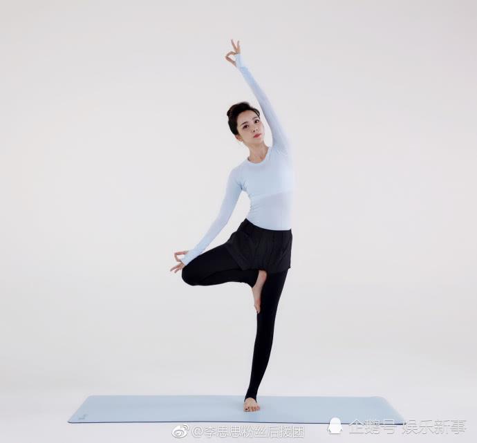 央視美女主持李思思瑜伽照曝光 大長腿吸睛 二胎后身材依舊嬌好圖片