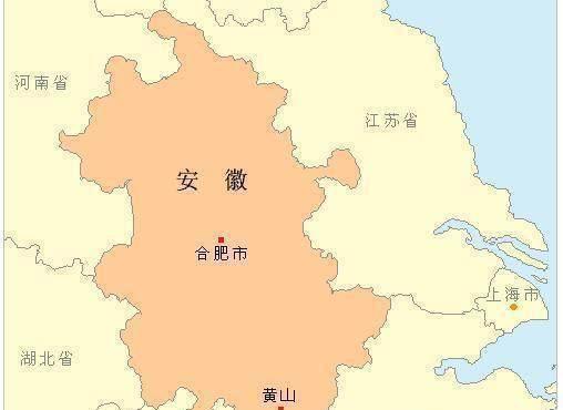 安徽地图2018版_安微省地图全图