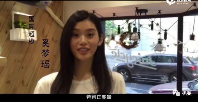 媳的故事视频_窦骁追到了赌王三房千金何超莲,但他还和四房准儿媳奚梦瑶有段故事啊.