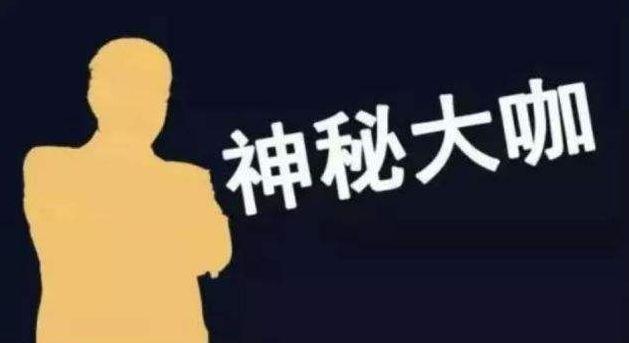 世园会:浓墨重彩展现文明交融之美 | 新京报社论