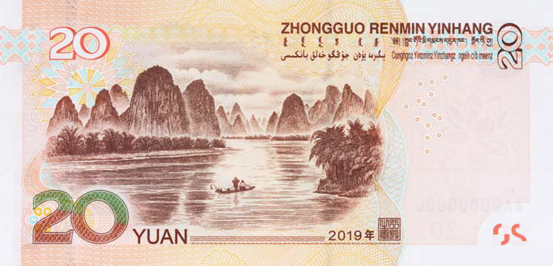人民币 升级 2019 银行 发行 2019注册送现金 2019注册送白菜传媒