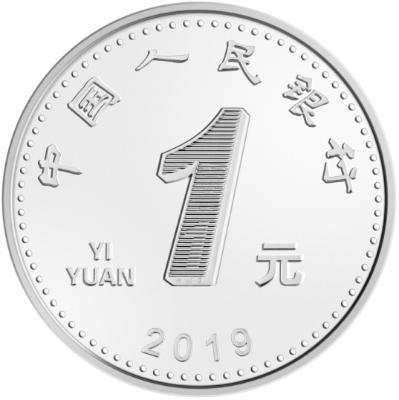 人民币 升级 2019 银行 发行 百讯网 车谷路传媒
