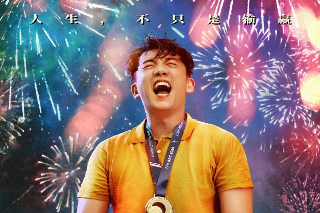 """《超越》今日公映发片尾曲MV 上海国际电影节主创集体""""跑红毯"""""""