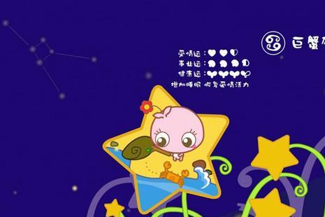 只有这四个星座能读懂天蝎座的心,金牛座三观和,巨蟹座细心体贴