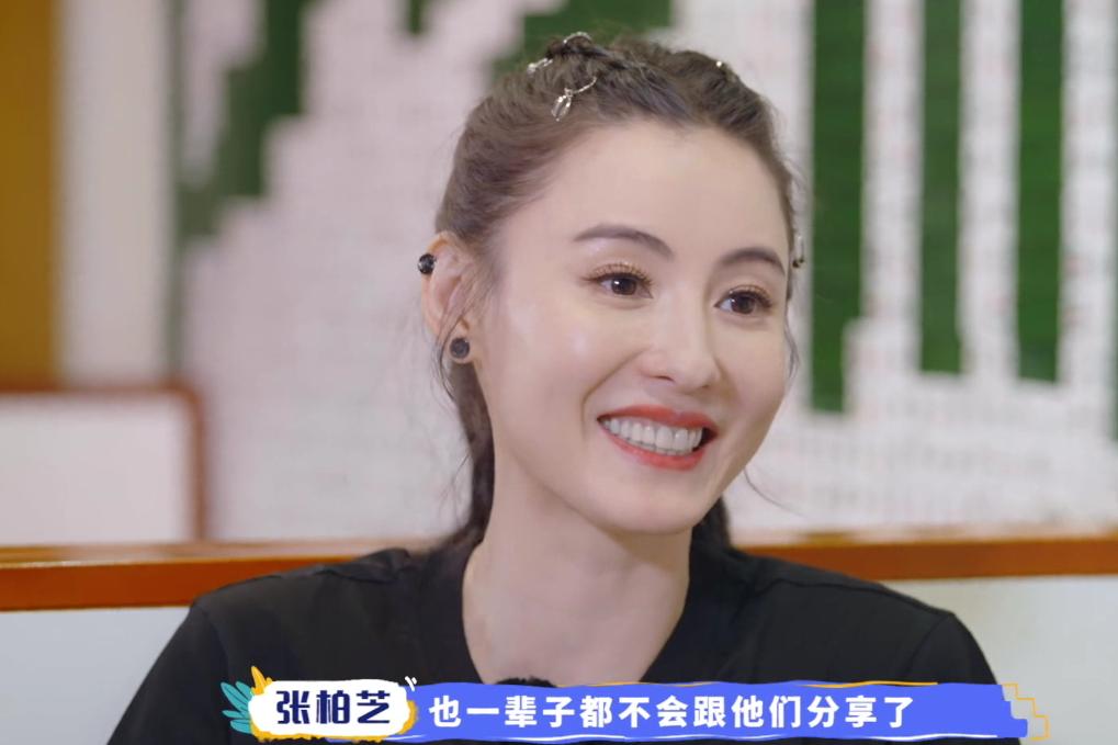 与谢霆锋离婚后,张柏芝带追求者见邓萃雯,宣布此生不再公开恋情
