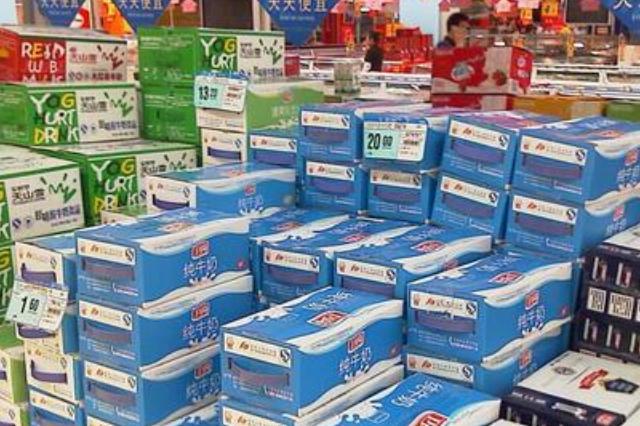 """买牛奶时,无论什么牌子,只要包装上有""""3个字""""的,都是纯牛奶"""
