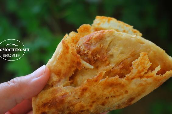 比葱油饼还香的饼,酥得掉渣,香得入骨,每周至少要吃一次