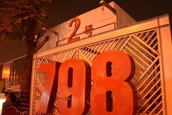 长城故宫胡同游?去《时代》认可的艺术中心,才是北京的正确玩法