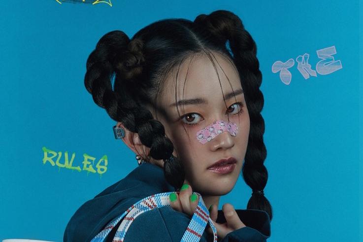 韩国女艺人全钟瑞最新杂志封面照曝光