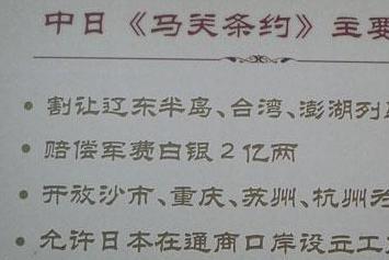 如果满清不签《马关条约》,是清朝先崩溃?还是日本先灭亡?