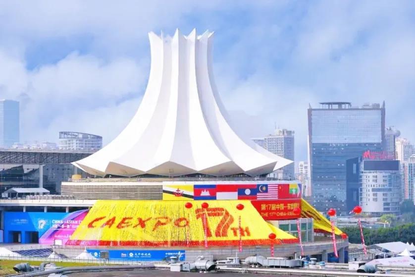 2021年东盟博览会的安排真的来了!
