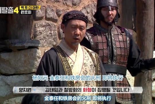才2集就把人笑开花,tvN这档神综还有谁没看?