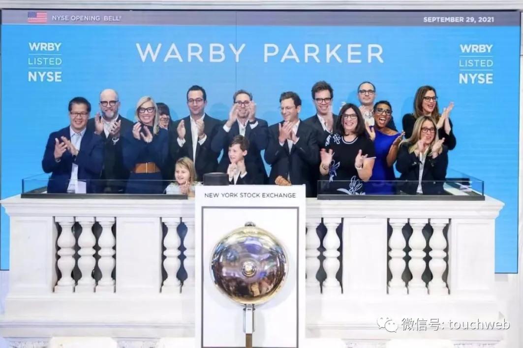 互联网眼镜鼻祖Warby Parker纽交所直接上市:市值61亿美元