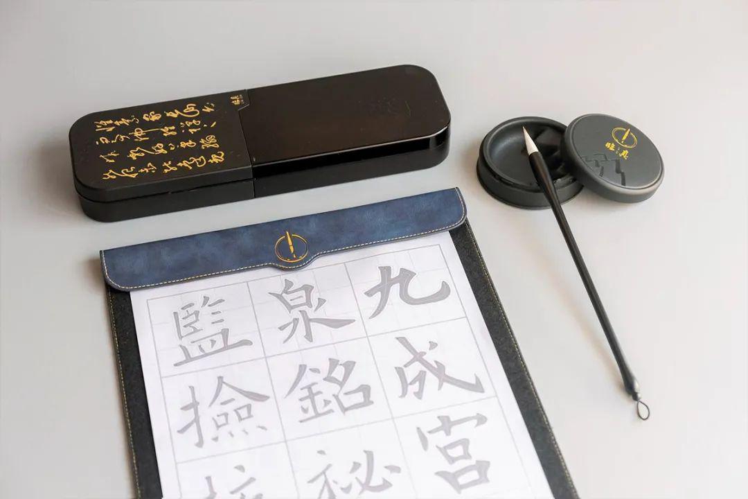 新时代文房四宝,一撇一捺,书写传统文化