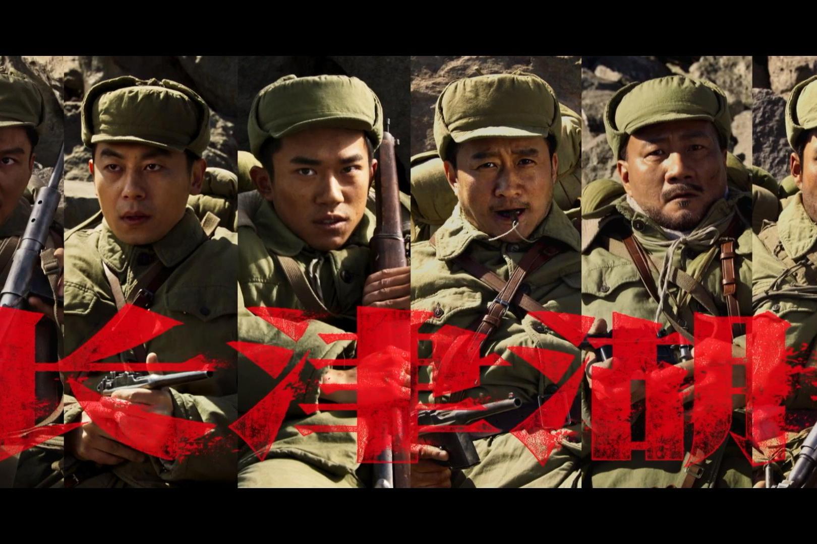 震撼战争群像《长津湖》发超长特辑  吴京、易烊千玺战损造型曝光
