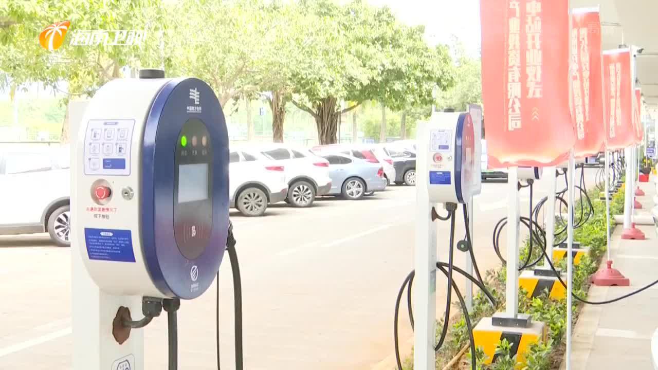 海南:每辆新能源汽车奖励1万元 总数不超过1.