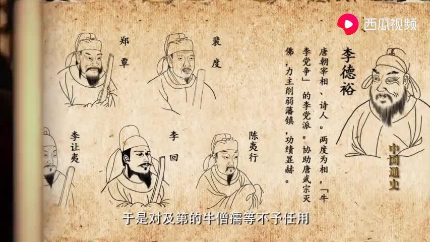 牛李党争_牛李党争最新消息,新闻,图片,视频_聚合阅读_新浪网