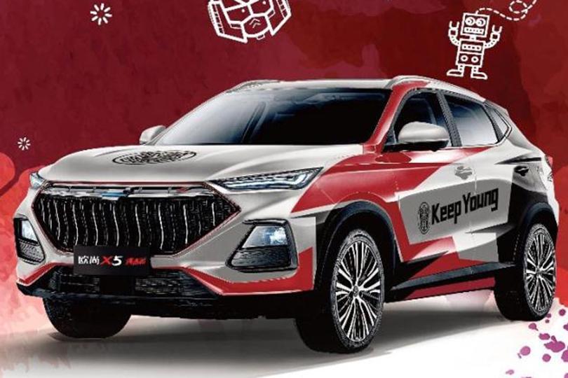 又1辆能在车里K歌的SUV,欧尚X5青春版有啥亮点?