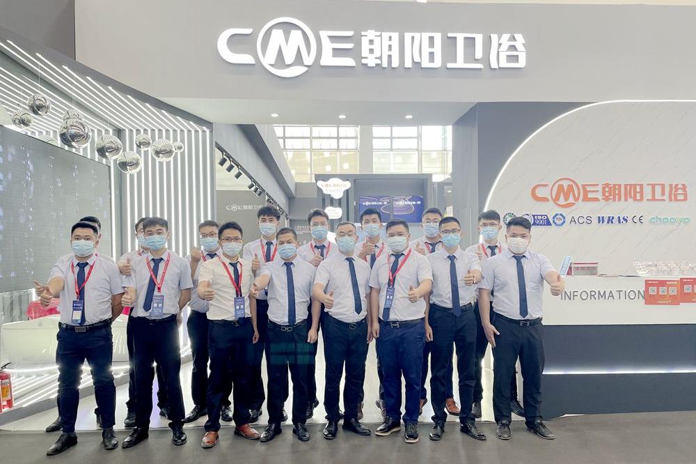 朝阳卫浴丰收2021中国建博会 智享生活,精彩不打烊!