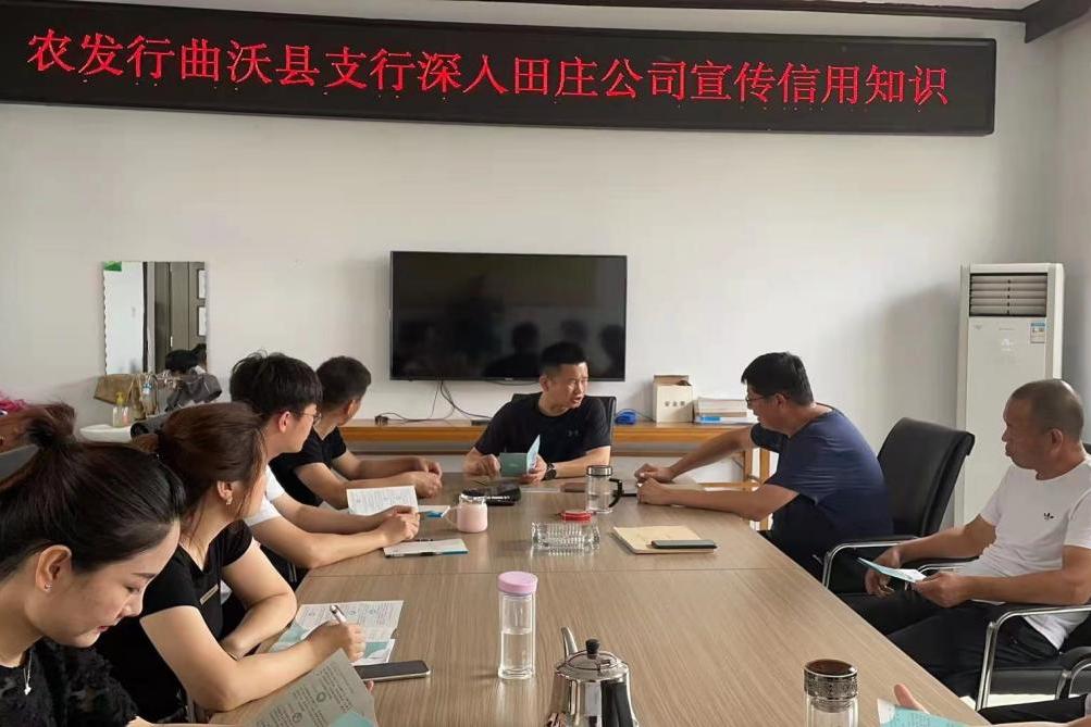 农发行曲沃县支行多种形式开展征信知识宣传活动
