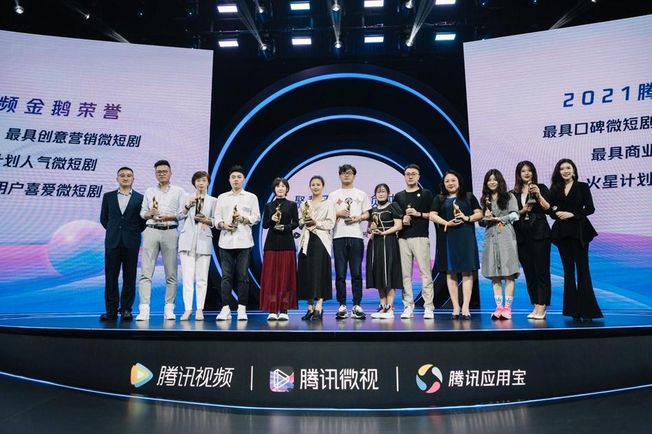 演界大开携《铁锅爱炖糖葫芦》获2021金鹅荣誉最具创意营销微短剧