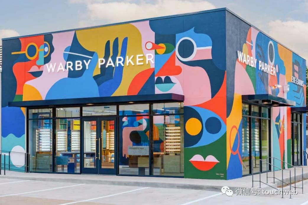 互联网眼镜巨头Warby Parker拟直接上市:年营收4亿美元